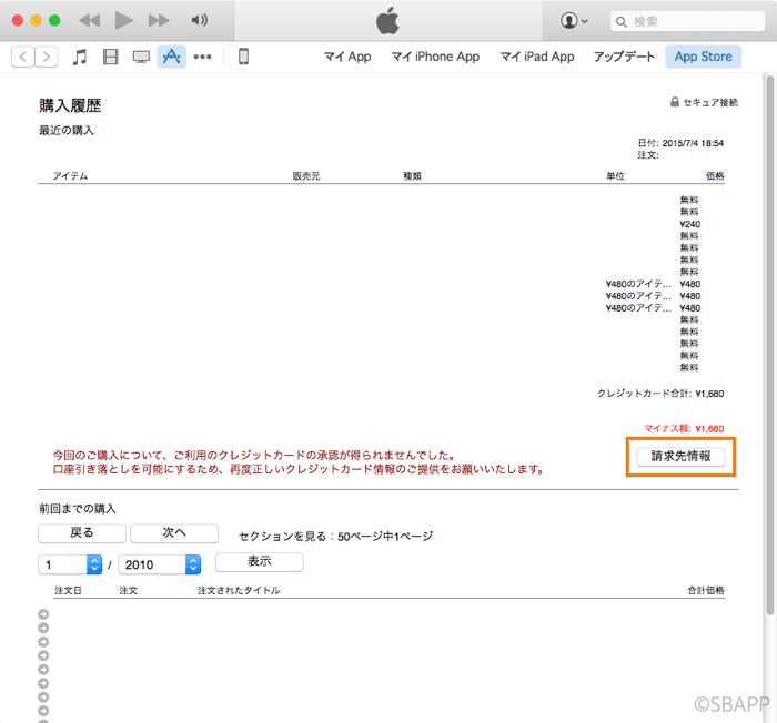 th_2015-07-13 20.51.20