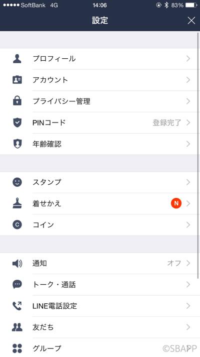 line id 掲示板 qr コード