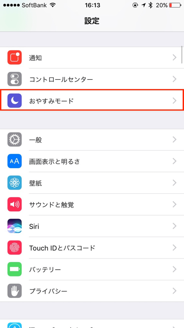 6_LINE-20170523_up