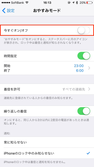 7_LINE-20170523_up