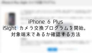 【レビュー】Macとの相性も抜群なSpigenのモバイルスタンド「S310」