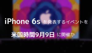 【iPhone&iPad】アプリセール情報 – 2015年8月7日