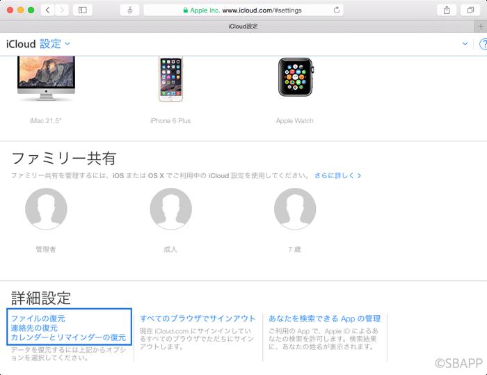 th_2015-08-15 7.46.50