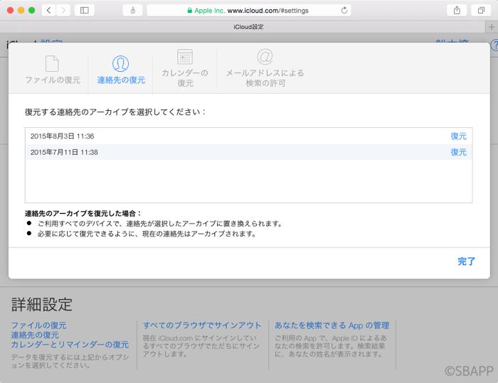 th_2015-08-15 7.47.06