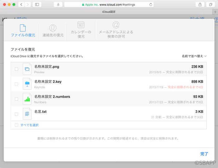 th_2015-08-15 8.15.36