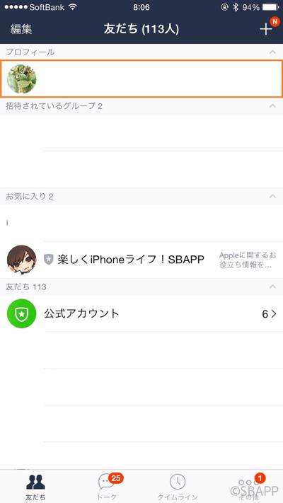th_IMG_1770