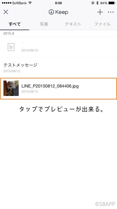 th_IMG_1772