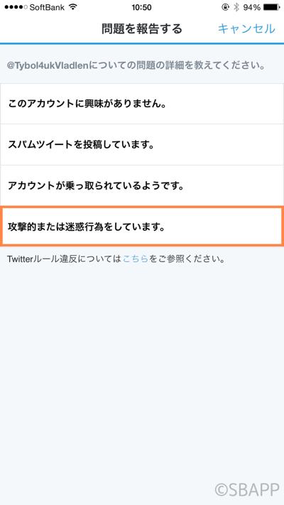 th_IMG_2211 (1)