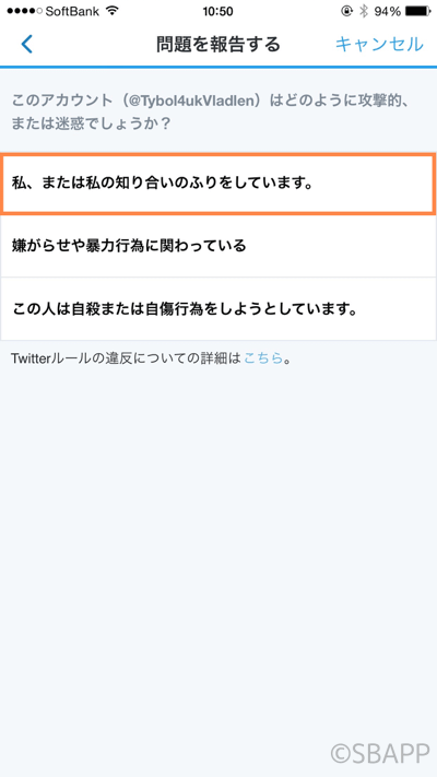 th_IMG_2212 (1)