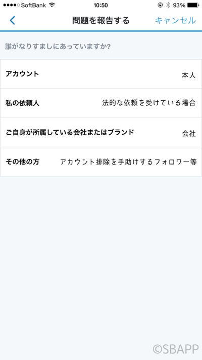 th_IMG_2213 (1)