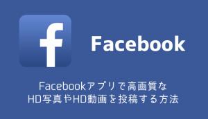 【iPhone&iPad】アプリセール情報 – 2015年9月3日