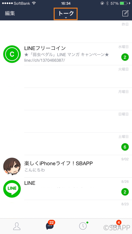 th_IMG_2648