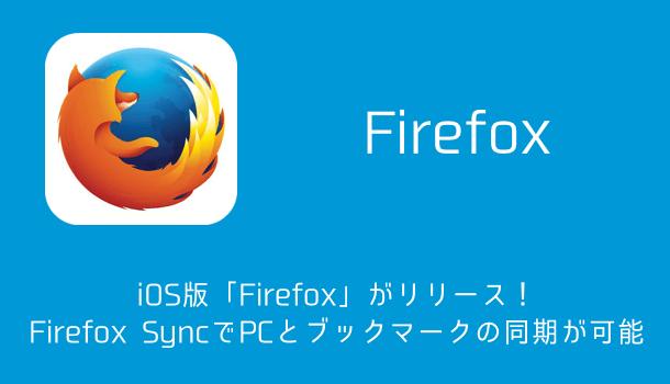 037_firefox (1)