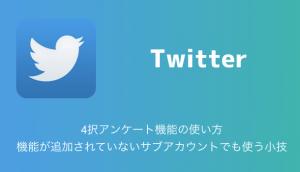 【iPhone&iPad】アプリセール情報 – 2015年11月23日版