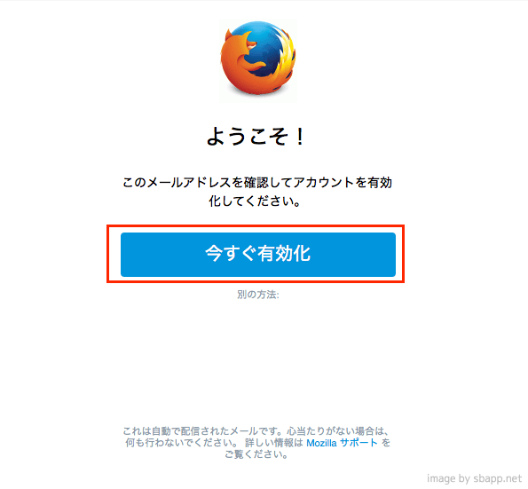 th_3_firefox_pc