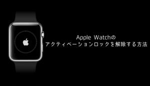【iPhone&iPad】アプリセール情報 – 2015年12月14日版