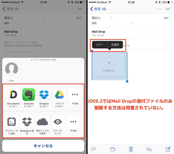 2_maildrop