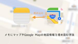 【LINE】iOS版LINEがバージョン5.8.0にアップデート お店への無料電話がより容易に