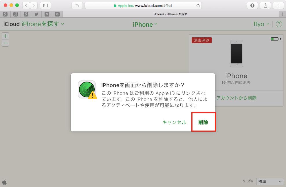 11_findiphone_