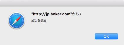 5_Anker
