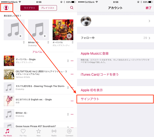 1_AppleMusic_up