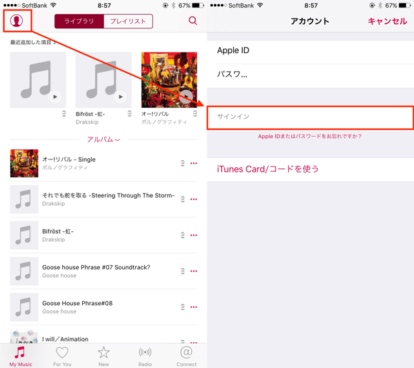 3_AppleMusic_up