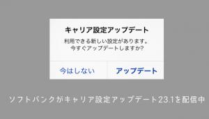 【アプリ】App Storeで「猫の日」にちなみ「猫のゲーム」を特集中