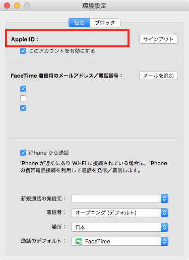 10_Apple ID
