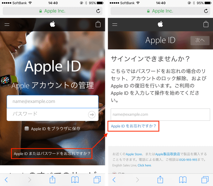 1_Apple ID_up