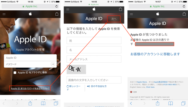 1_appleid_forgot_20170610_up