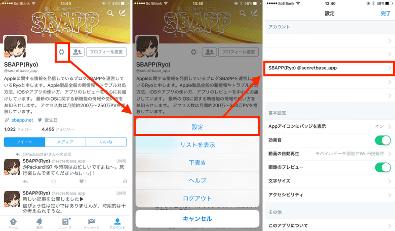 1_twitter_up (1) (1)