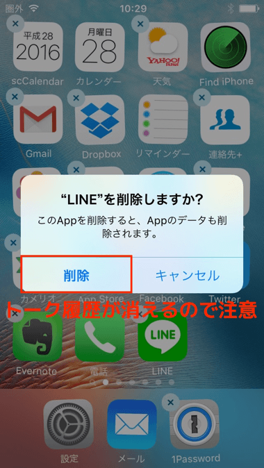 2_LINE_up