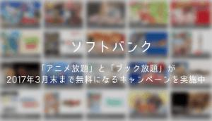 【LINE】iPhoneでLINEプリペイドカードをチャージする方法