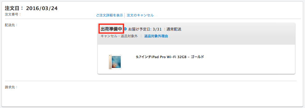 4_Apple Online Store