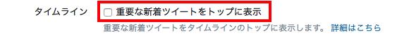 4_twitter (1)