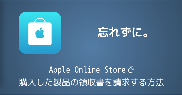 Apple Online Store (1)