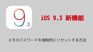 【iPhone&iPad】アプリセール情報 – 2016年3月22日版