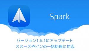 【iPhone&iPad】アプリセール情報 – 2016年4月7日版