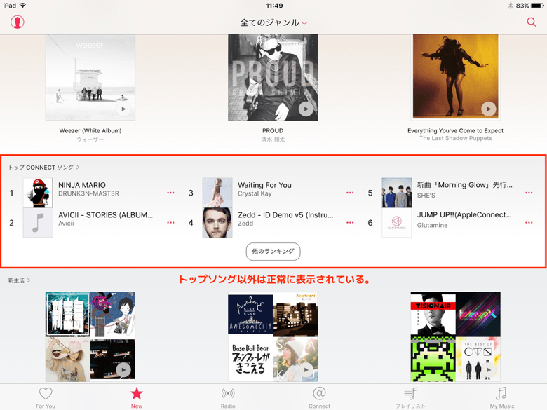 2_AppleMusic for iPad