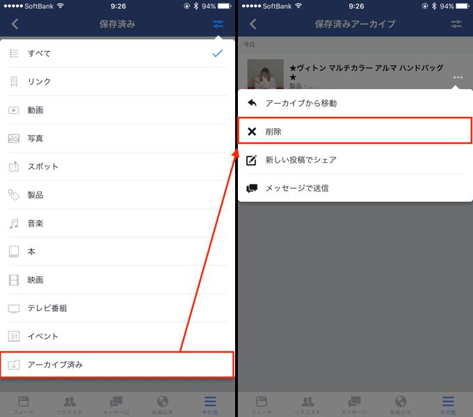 3_facebook_up
