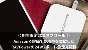 【iPhone/iPad】AppleCare+にあとから加入する方法