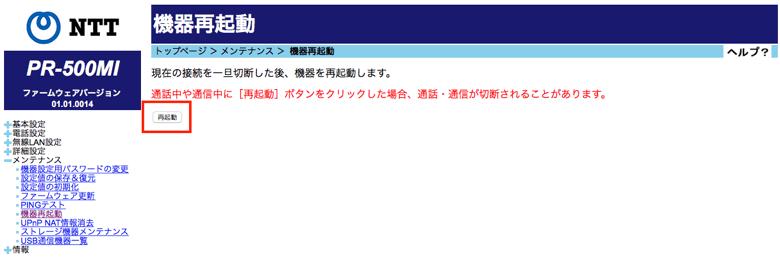 1_wi-fi_up