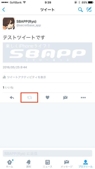 2_Twitter_up