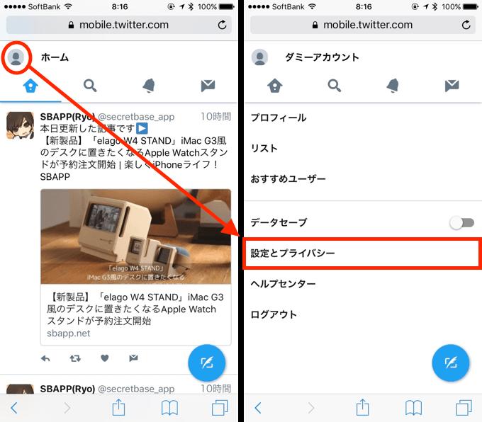 2_twitter_20170504_up-1