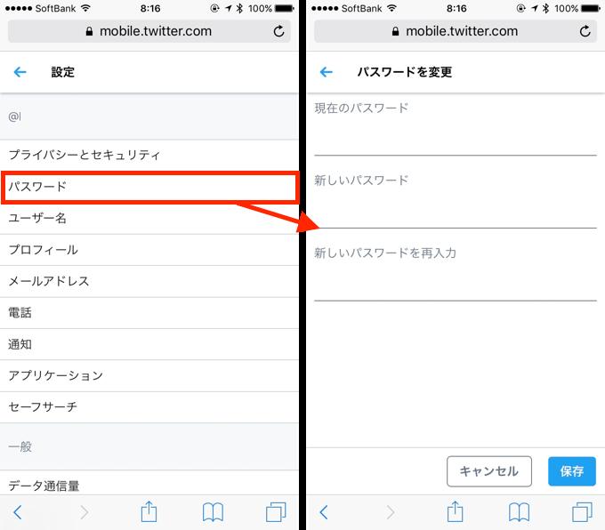 3_twitter_20170504_up-1