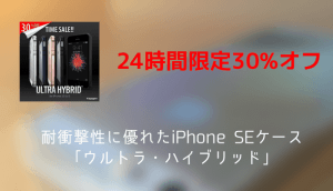 【iPhone】iOS10〜iOS10.2でWi-Fiが繋がらない・不安定・遅い時の対処方法