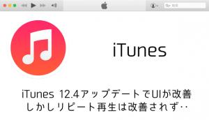 【iPhone&iPad】アプリセール情報 – 2016年5月7日版