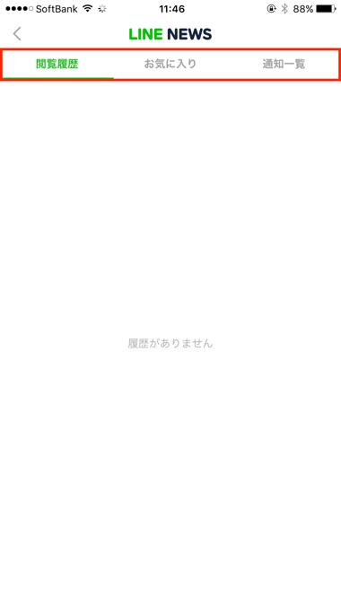 q3_up (1)
