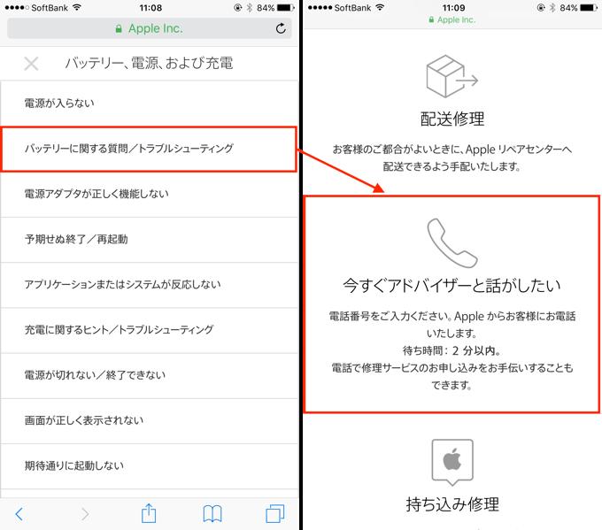 2_iOS_up