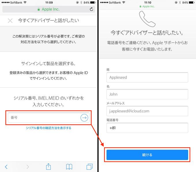 3_iOS_up